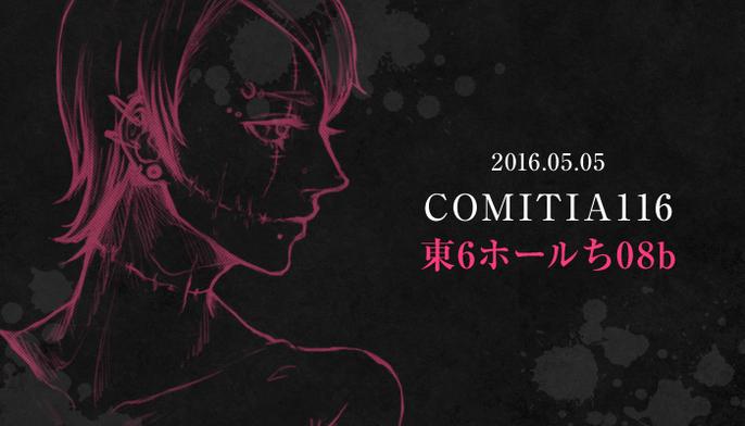 20160503_01.jpg